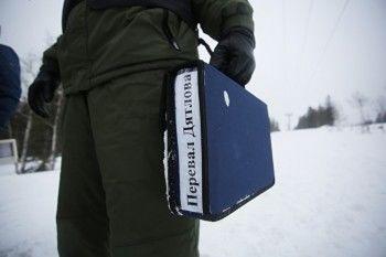 Прокуратура воссоздала сценарий гибели группы Дятлова нагоре Белой под Нижним Тагилом (ФОТО)