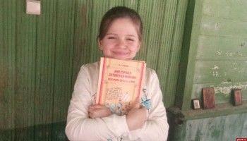 Написавшая письмо Путину девочка иеёмать уехали издеревни Томсино после травли соседей