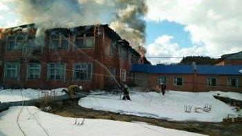 ВИркутской области вовремя занятий загорелась школа