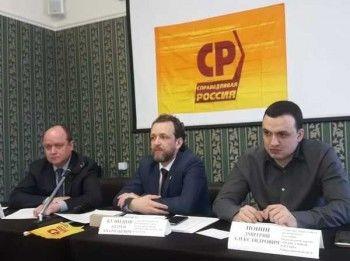 Свердловскую «Справедливую Россию» возглавил экс-замглавы администрации губернатора