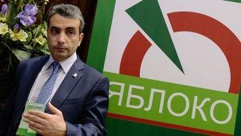 Псковский депутат «Яблока» подготовил законопроект обответственности власти занеуважение кгражданам