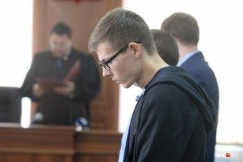 Суд Берёзовского отправил «очкарика» Владислава Рябухина на 22 дня в колонию