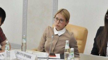 Кристина Потупчик получила медаль ордена «Зазаслуги перед Отечеством»