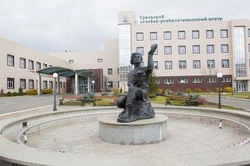 Депутат Госдумы Алексей Балыбердин просит присвоить госпиталю в Нижнем Тагиле имя его создателя Владислава Тетюхина