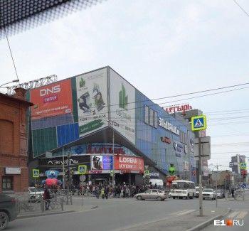 В Екатеринбурге эвакуировали посетителей нескольких крупных ТЦ (ВИДЕО)