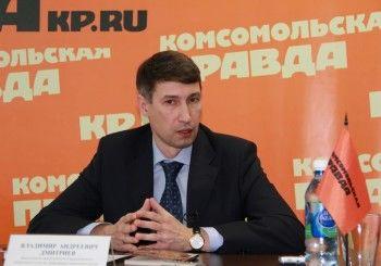 Путин назначил нового председателя Свердловского областного суда