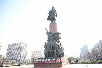 На памятник Ленину в Москве повесили баннер «Подлежит демонтажу»
