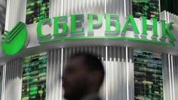 «Ведомости»: Сбербанк готовится сменить название