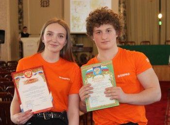 Школьники из Нижнего Тагила выступили на всероссийской экологической конференции