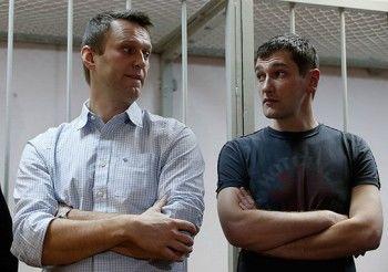 Братьев Навальных вызвали вофранцузский суд поихиску к«ИвРоше»