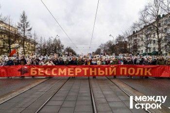 Мэр Нижнего Тагила Владислав Пинаев примет участие в шествии «Бессмертного полка» 9 мая