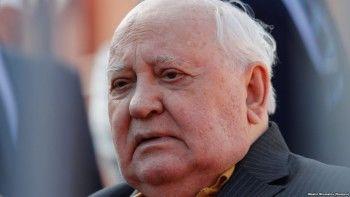 ВМоскве госпитализирован Михаил Горбачёв
