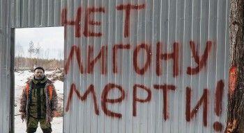Жители Архангельска, протестующие против московского мусора, записали обращение кПутину (ВИДЕО)