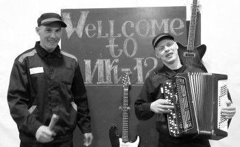 Заключённые ИК-12 Нижнего Тагила пригласили рэпера Басту в гости (ВИДЕО)