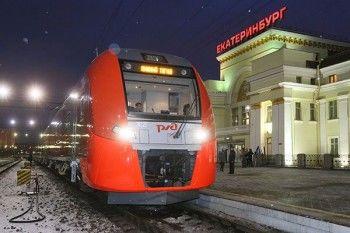 «Ласточку» Екатеринбург— Нижний Тагил продлят доВерхней Салды