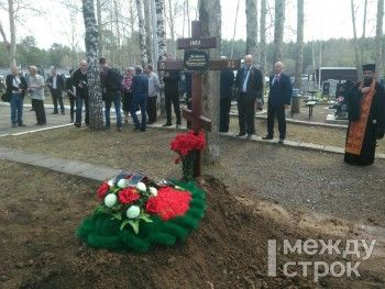 В Нижнем Тагиле торжественно захоронили останки лётчика Дмитрия Деткова, погибшего на Кубани во время ВОВ