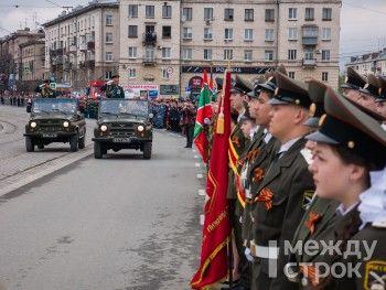 Фоторепортаж с парада Победы в Нижнем Тагиле