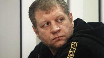 Бойца MMA Александра Емельяненко задержали вМоскве зараспитие алкоголя