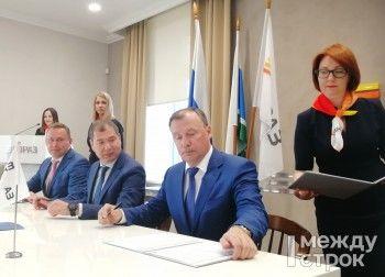 ЕВРАЗ выделит на строительство моста через Тагильский пруд и развитие жилищно-коммунальной сферы в городе 1,9 млрд рублей