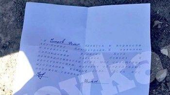 ВЧечне задержали предполагаемых террористов срасписками о принадлежности кИГИЛ
