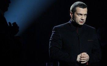 Телеведущий Владимир Соловьёв назвал протестующих против храма «бесами» и пригрозил им «Уралвагонзаводом»