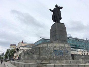 Напамятнике Ленину в центре Екатеринбурга появились оскорбительные надписи про Москву иПутина