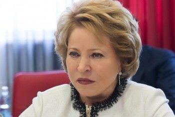 Матвиенко опровергла причастность к увольнению журналистов «Коммерсанта»