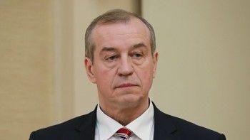 Госпитализирован губернатор Иркутской области