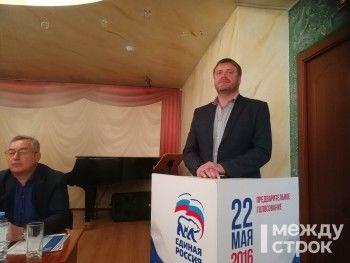 Новым руководителем исполкома «Единой России» в Нижнем Тагиле стал помощник депутата гордумы Вячеслава Малых