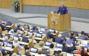Генпрокуратура создаст спецотдел по поиску оскорблений власти в интернете