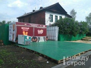 В Нижнем Тагиле скандально известный ресторатор открыл незаконную торговлю в парке «Народный»