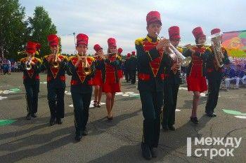 Первый день лета тагильчане встретили с музыкой. 1 июня детские оркестры со всей области выступили на улицах Нижнего Тагила