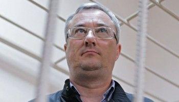 Экс-главу Коми Гайзера приговорили к 11 годам строгого режима
