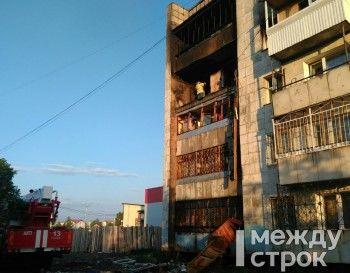 Жильцам пострадавшего от взрыва дома в Нижнем Тагиле предложено временное переселение