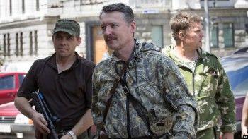 По делу о крушении «Боинга» в Донбассе предъявят обвинение экс-главе Минобороны ДНР Игорю Стрелкову