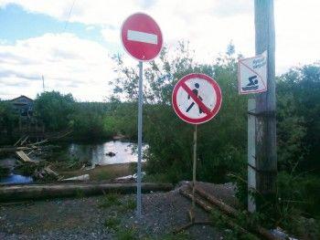 Жителям села под Серовом после обрушения моста запретили ходить, ездить и плавать