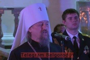 Белгородский митрополит заявил, что ВОВ выиграли крещёные люди, а безбожники погибали (ВИДЕО)