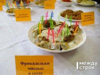 Прокуратура не выявила нарушений в школе, ученик которой пожаловался на качество питания Владимиру Путину