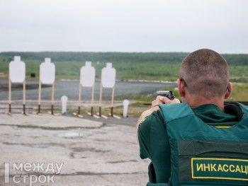 В Нижний Тагил съехались лучшие инкассаторы и охранники со всей России (ФОТО, ВИДЕО)