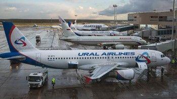 «Уральские линии» возобновили полёты в Прагу из Екатеринбурга