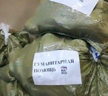 «Стало обидно за людей»: Жители Иркутска возмутились наклейками «Единой России» нагуманитарной помощи