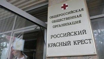 Красный Крест Нижнего Тагила открыл сбор гуманитарной помощи пострадавшим от наводнения в Иркутской области