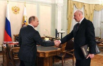 Сотрудникам СКР поднимут зарплату на 20 процентов по секретному указу Путина