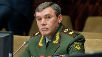 У главы Генштаба РФнашли недвижимость общей стоимостью больше 100 млн рублей