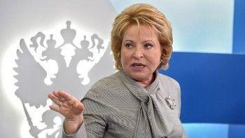 Валентина Матвиенко предложила запретить детям приносить телефоны в школу