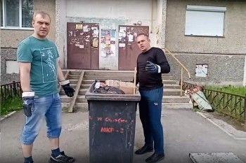 Общественники Нижнего Тагила взвесили мусор в многоквартирном доме. «Норматив завышен в 3-5 раз»