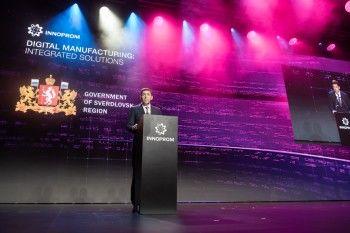 В Екатеринбурге открылась юбилейная международная промышленная выставка ИННОПРОМ