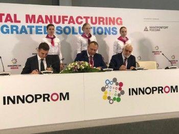На ИННОПРОМе подписано соглашение о сотрудничестве между турецкими и уральскими технопарками