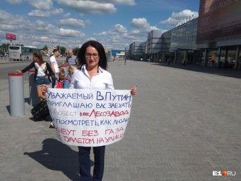 В Кольцово за одиночный пикет задержали депутата из Асбеста