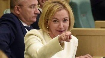 Совет Федерации отправил в отставку челябинского сенатора